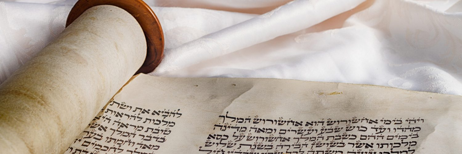 Strangers in the Land of Egypt: What Does the Torah Tell Us About Immigration?